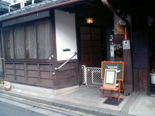 にくすいレイキヒーリング・京都