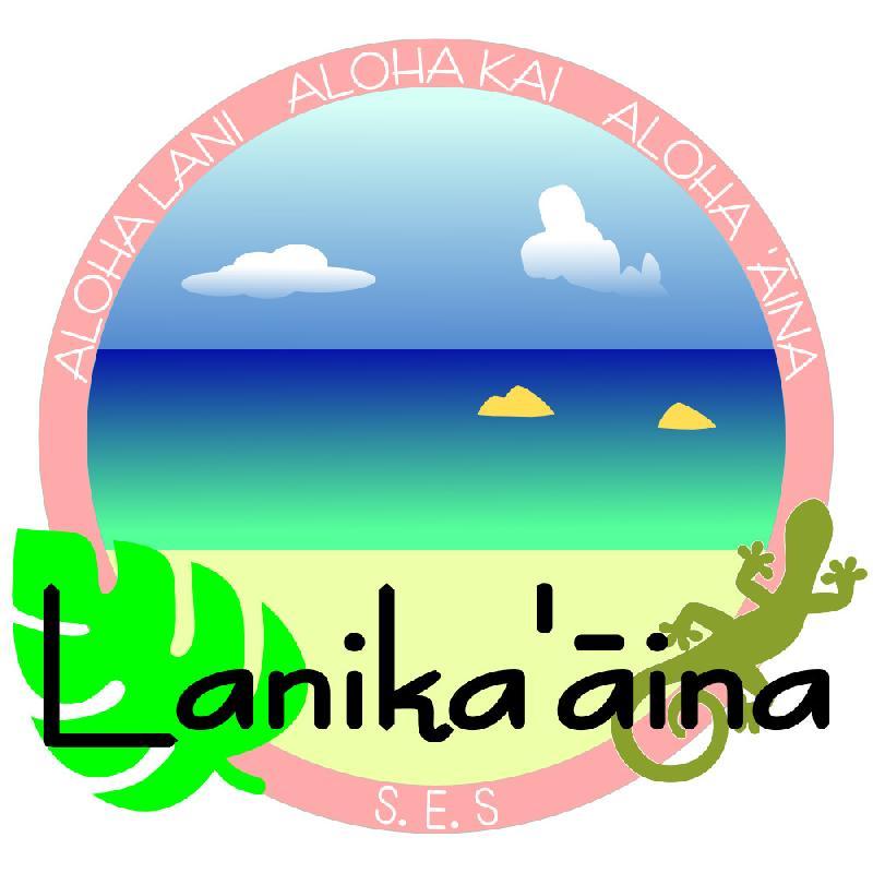 Lanika'aina (ラニカアイナ)