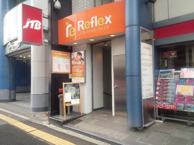 Reflex(リフレックス) 仙台駅前店