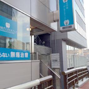 kokokara立川北口店